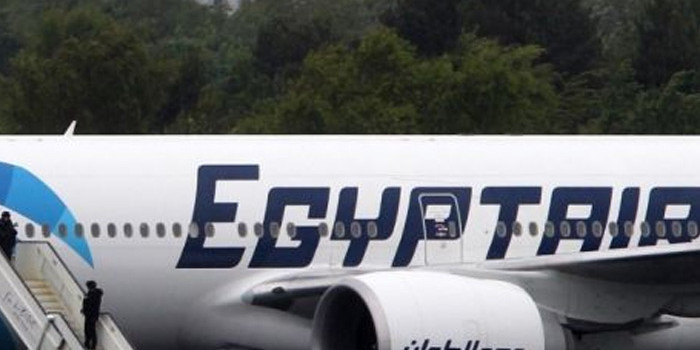 leave flight MS181 at Larnaca airport