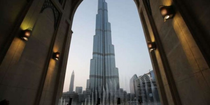 Dubai to get new tower taller than Burj Khalifa