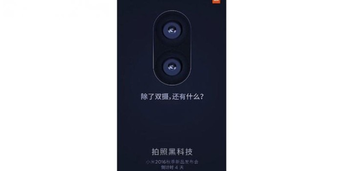 Xiaomi teases dual camera setup for upcoming smartphone