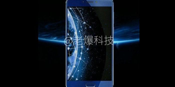 Meizu might officially launch the X on November