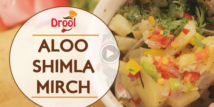 Quick recipe: Watch how to make Aloo Shimla Mirch