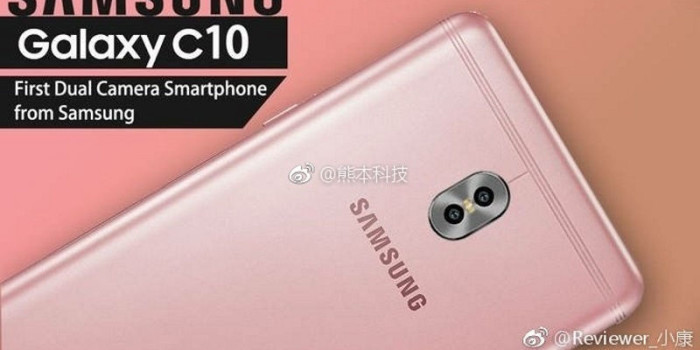 Samsung Galaxy C10 Leak Shows First Samsung Phone With Dual Camera Setup